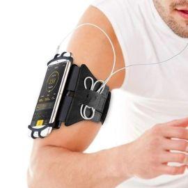 Cacious Sport- / Hardloop Armband - Geschikt voor alle Smartphones